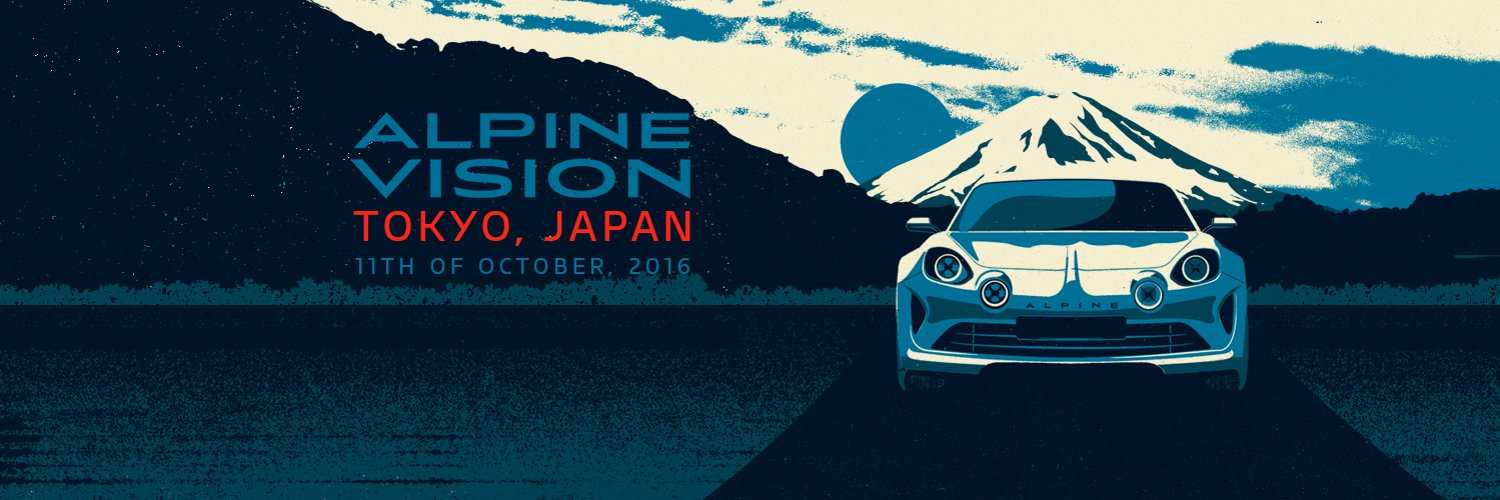 Alpine Vision Japon